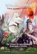 """Постер к мультфильму """"Муми-тролли и комета"""""""